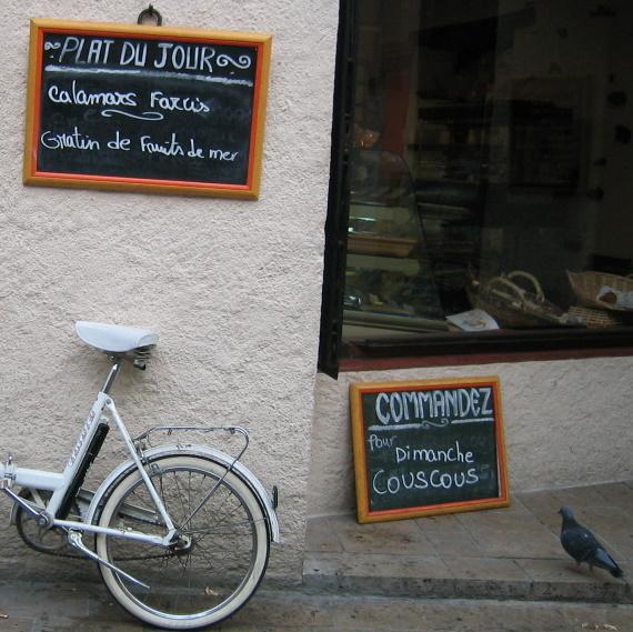 Collioures 062