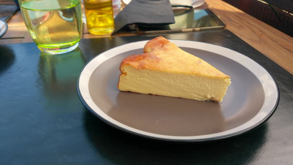 Fiadone - a dessert specialty on Corsica  similar to cheesecake.